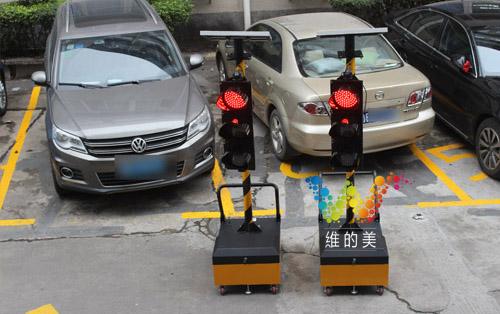 通讯红绿灯1.jpg