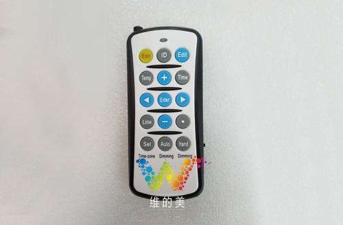 通讯红绿灯的摇控器.jpg