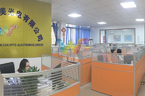 公司近景3.jpg