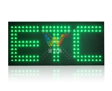 2000ETC带红叉绿箭 (1).jpg