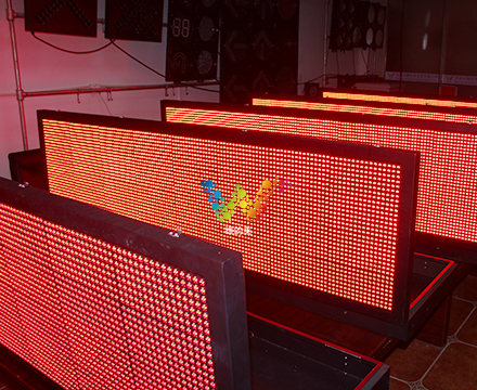 ETC显示屏批量图1.jpg