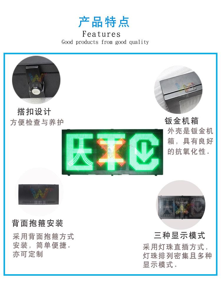 直插ETC显示屏 (6).jpg