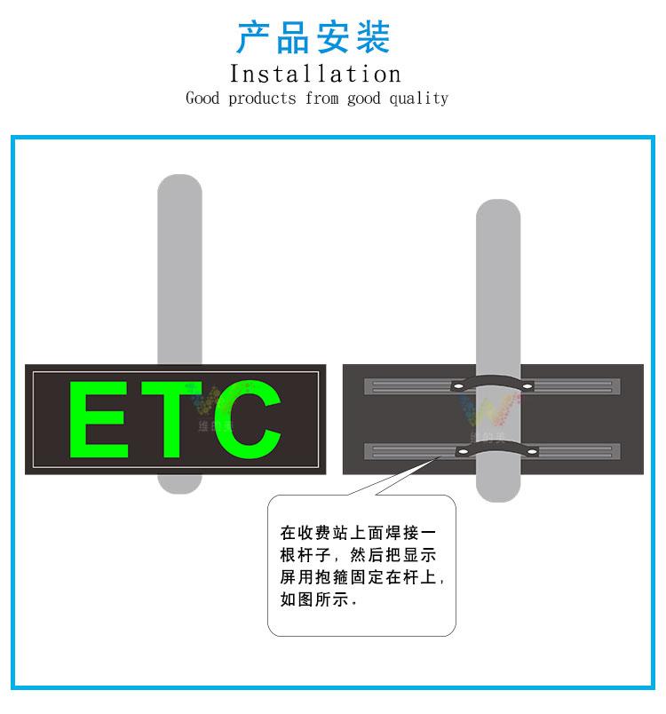 直插ETC显示屏 (8).jpg