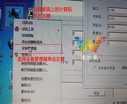 雷达测速参数设置3.jpg