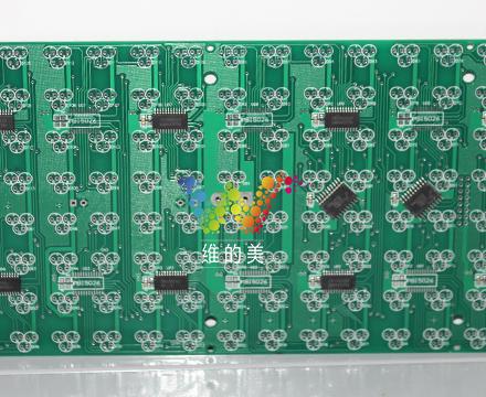 P162Y显示屏模组玻纤板.jpg