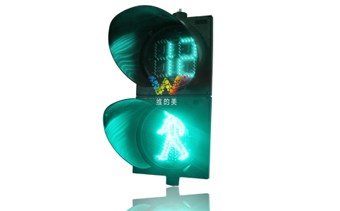 300型人行灯带倒计时两灯 (1).jpg
