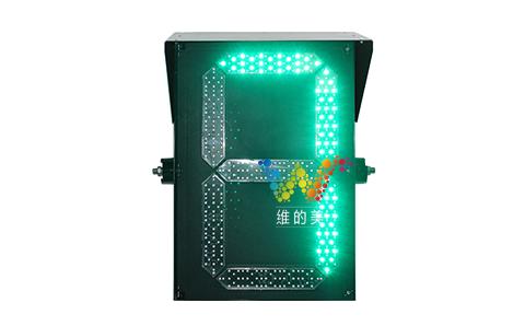 400X600单8倒计时(PC)2.jpg