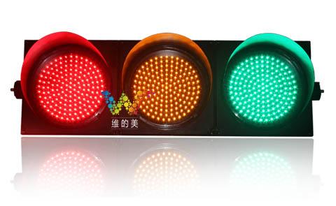 300型红黄绿三灯.jpg