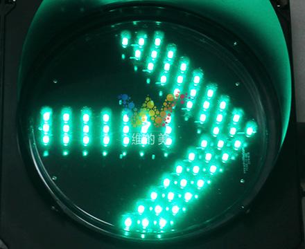 300型左右绿箭头两灯 (5).jpg