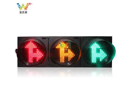 交通信号灯