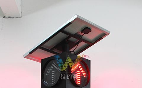 太阳能板与底箱安装.jpg