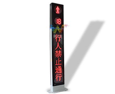 一体式人行红绿灯3.jpg