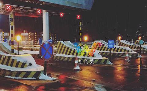 河南焦作黄河大桥收费站红叉绿箭雾灯.jpg