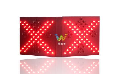600型双面红叉绿箭6R3G)红叉.jpg