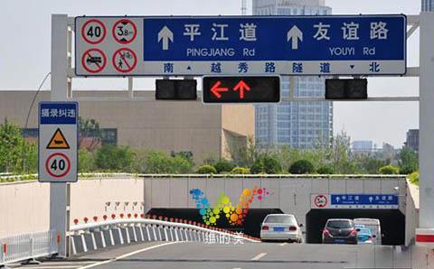 隧道红绿灯.jpg