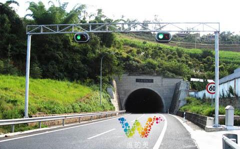 隧道红绿灯2.jpg