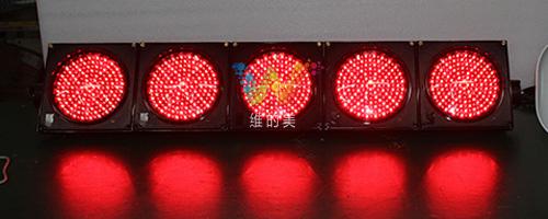 全部亮红灯模式.jpg