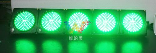 全部亮绿灯.jpg
