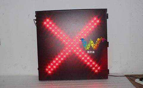 870型单面红叉雨棚灯.jpg