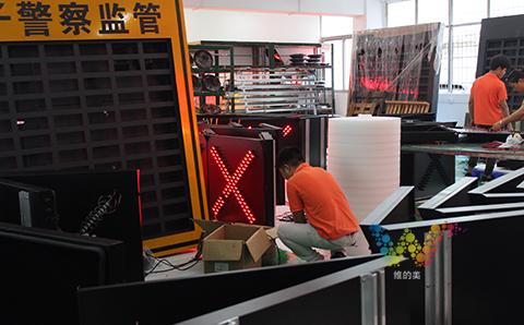 870型单面红叉雨棚灯生产图.jpg