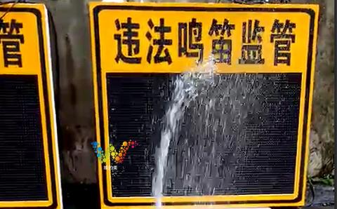 淋水检测.jpg