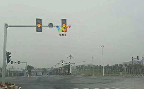 满盘红绿灯