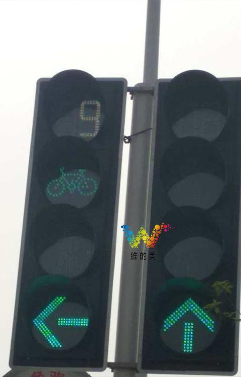 机动信号灯