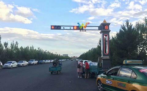 200型交通信号灯