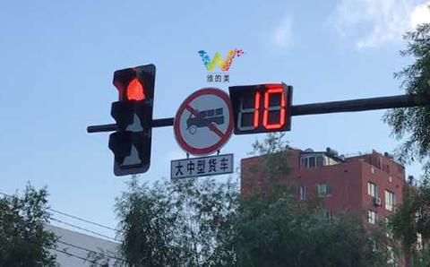 300型交通信号灯