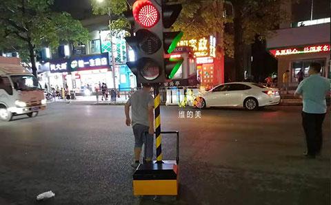 临时红绿灯
